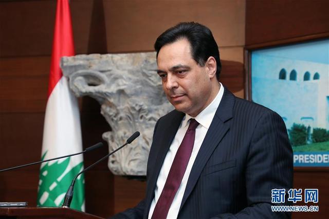 1月21日,在位于黎巴嫩首都贝鲁特东南的总统府,黎巴嫩总理哈桑·迪亚卜举行记者会。新华社 图