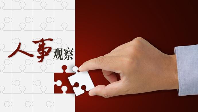 【人事】黑龙江省长王文涛任商务部党组书记,曾在上海工作20多年图片