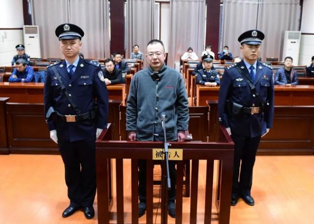 武威市委原副书记陶军锋一审被判处有期徒刑10年图片
