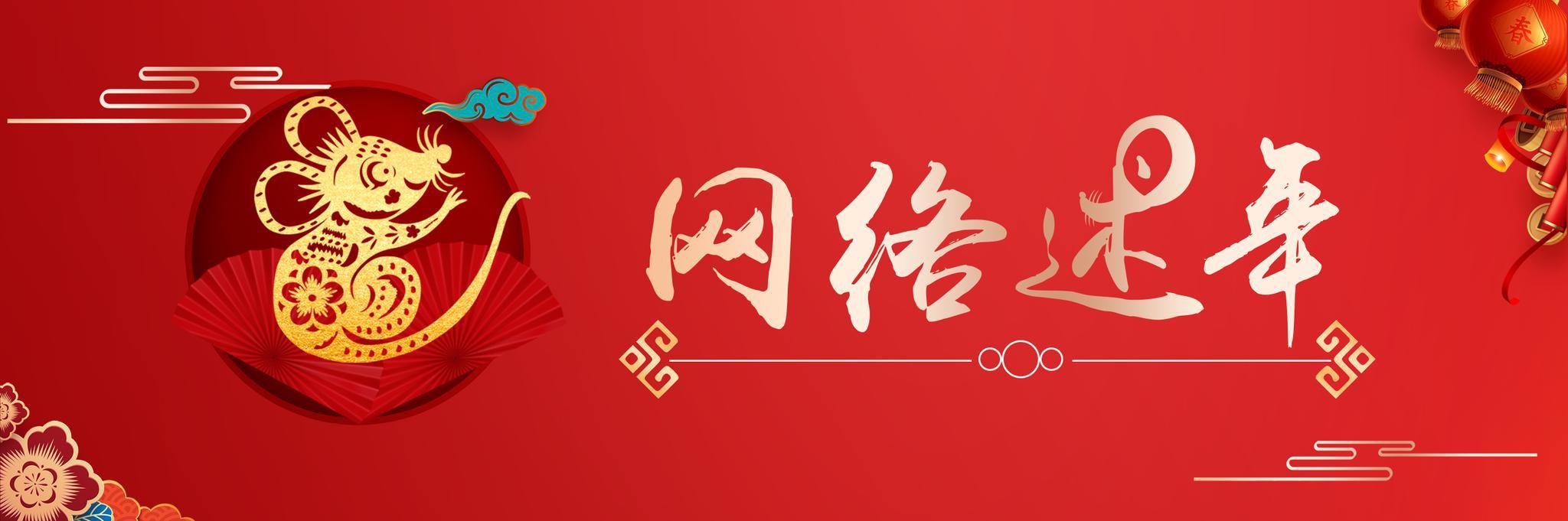 http://www.7loves.org/caijing/1911941.html