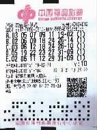 """怀化彩民领走福彩双色球820万""""年终奖"""""""