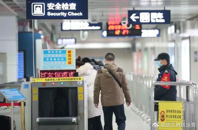 武汉地铁23日起启动进站体温检测 禁止站内饮食图片
