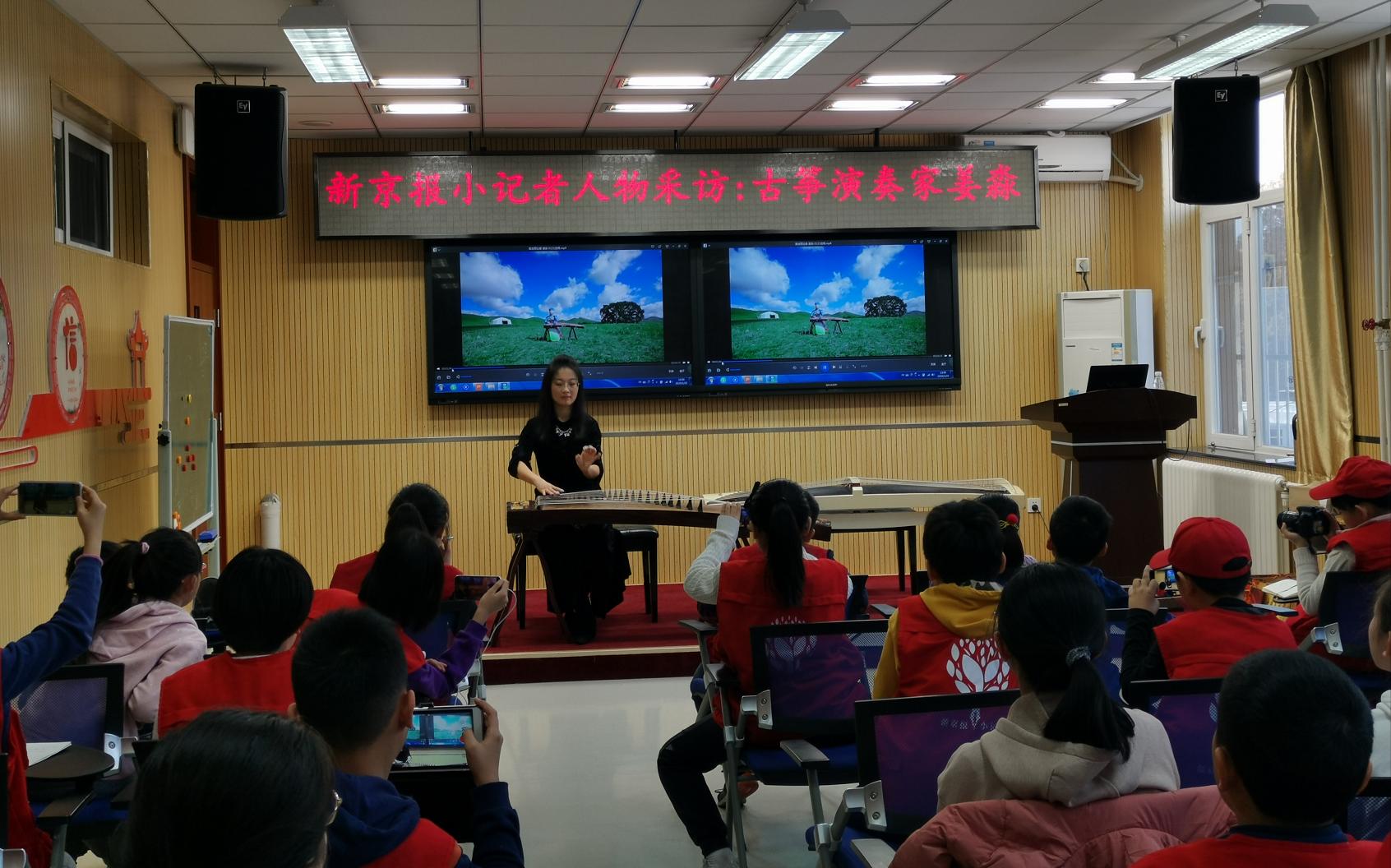 新京报小记者专访古筝演奏家姜淼:让世界响起中国的筝声图片
