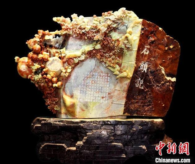青田石雕大师张爱光:让沉睡的石头鲜活起来图片