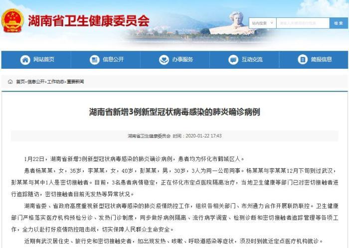 http://www.hunanpp.com/shishangchaoliu/101875.html