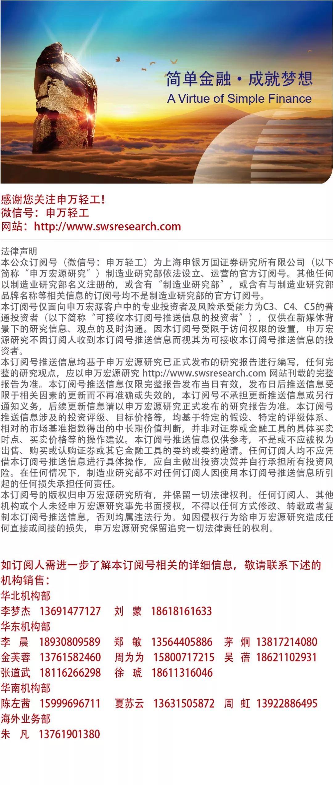 【申万宏源轻工】尚品宅配(300616)点评——2019年业绩预告符合预期,利润延续稳健增长