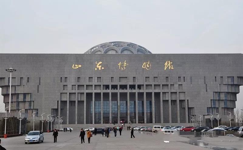 省政协委员建议山东博物馆换匾额:郭沫若题字潦草图片