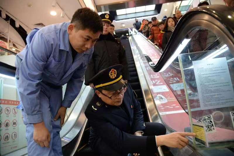 北京节前粮油肉蛋等供应充足,价格稳定图片