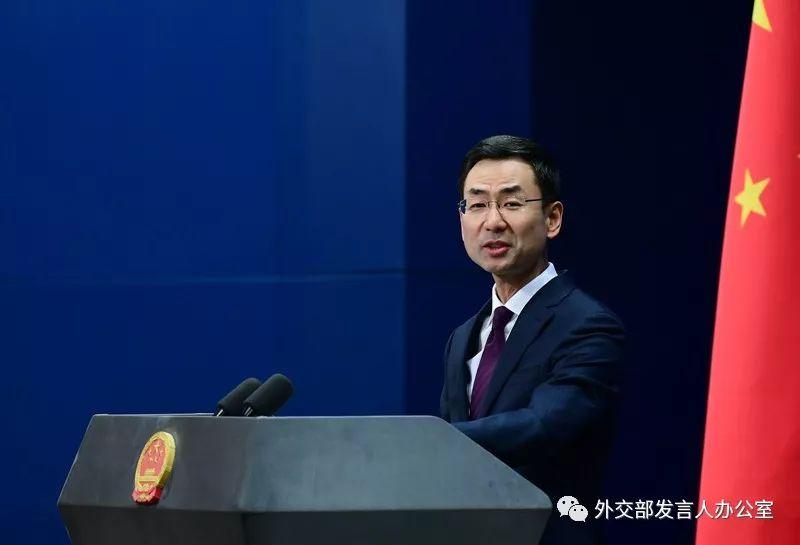 耿爽:中国正积极推进加入《海牙协定》相关工作