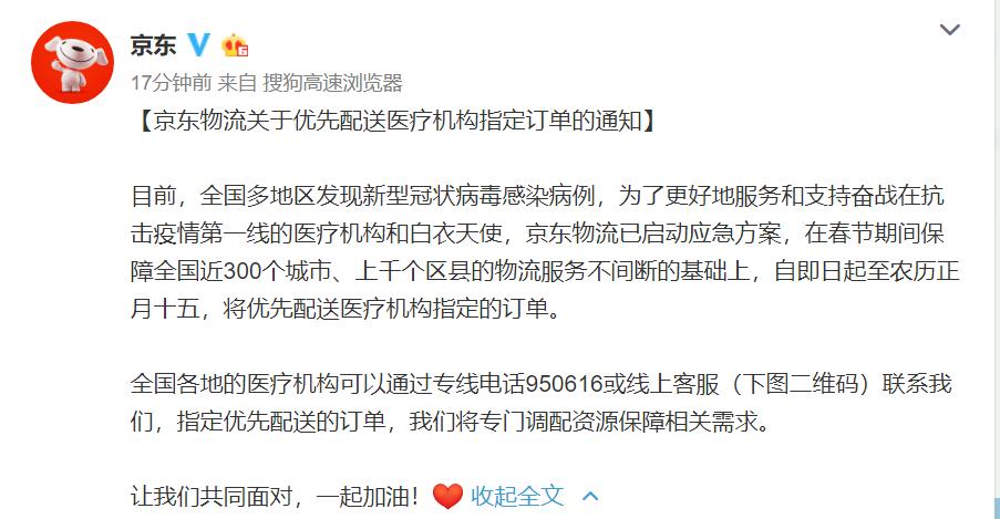 http://www.xqweigou.com/dianshangyunying/102246.html