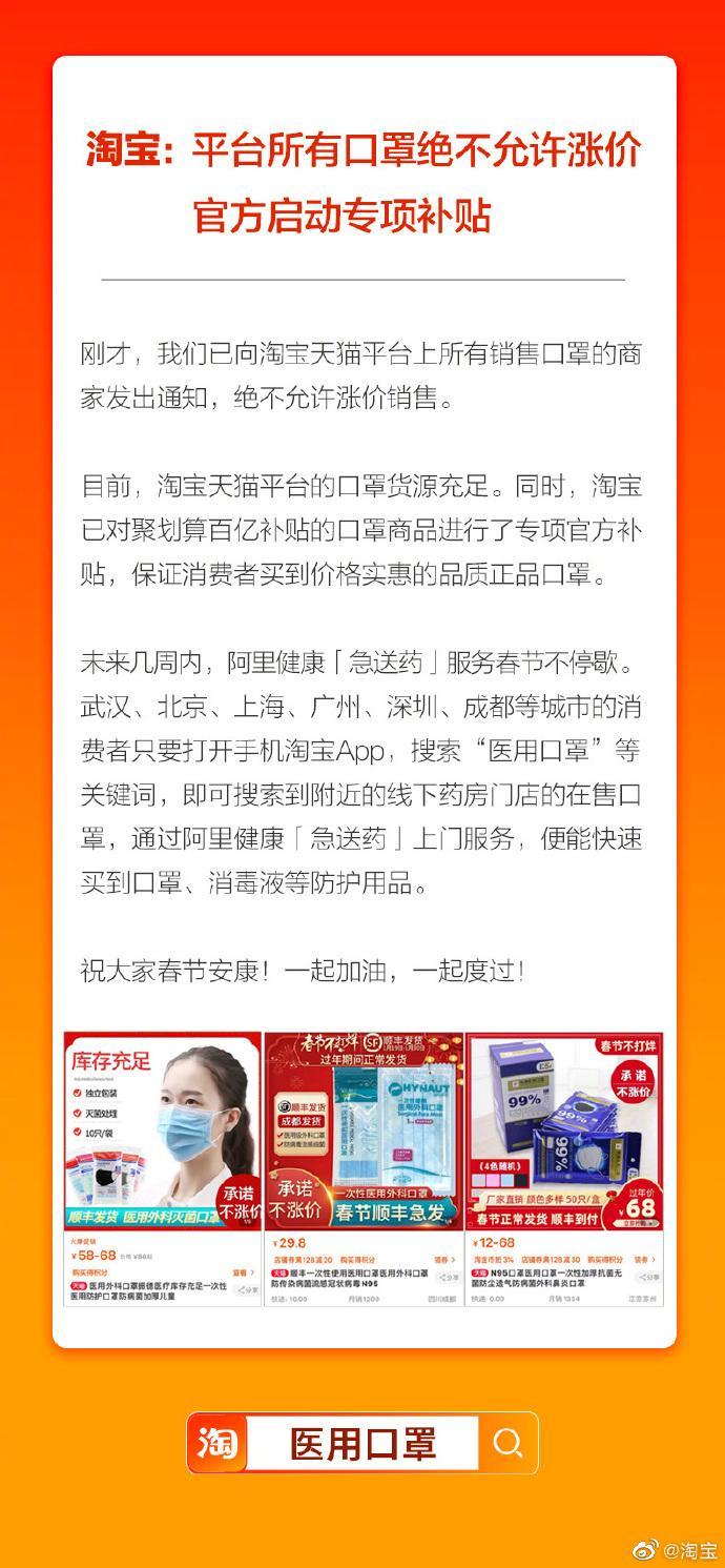 http://www.xqweigou.com/dianshangjinrong/102208.html