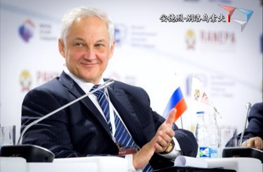普京批准新内阁结构 共任命9名政府副总理
