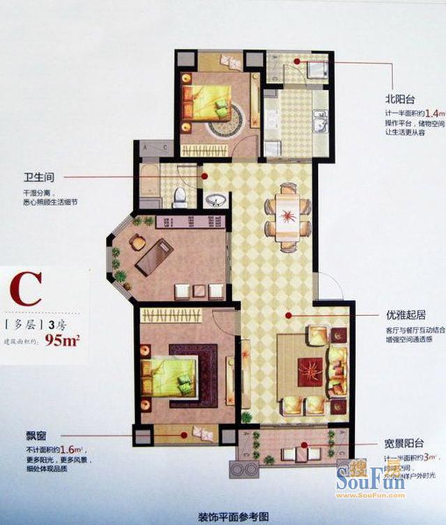 台北上上城怎么样 台北上上城二手房出售