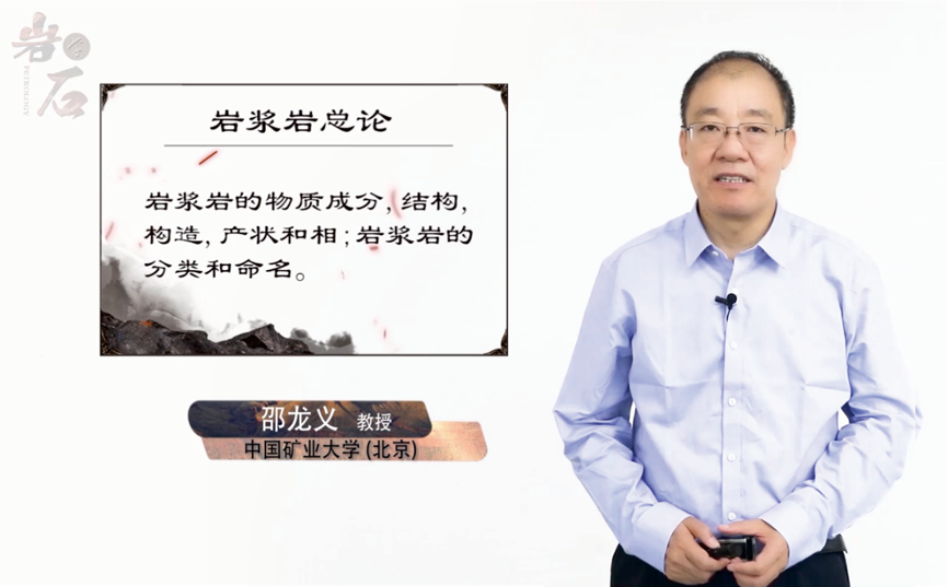 重磅!中国矿业大学(北京)7门课程入选首批国家级一流本科课程!图片