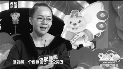 央视春晚新演员新主持宋丹丹将上演谢幕演出