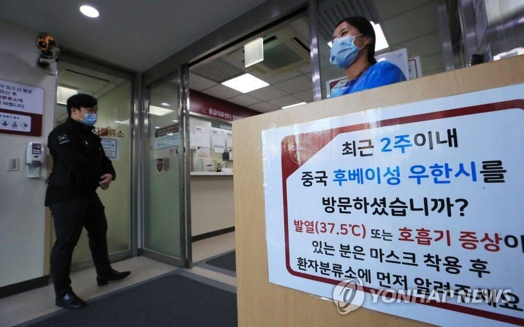1月22日,首尔一家医院贴出有关新型冠状病毒肺炎的提示指南。(图源:韩联社)