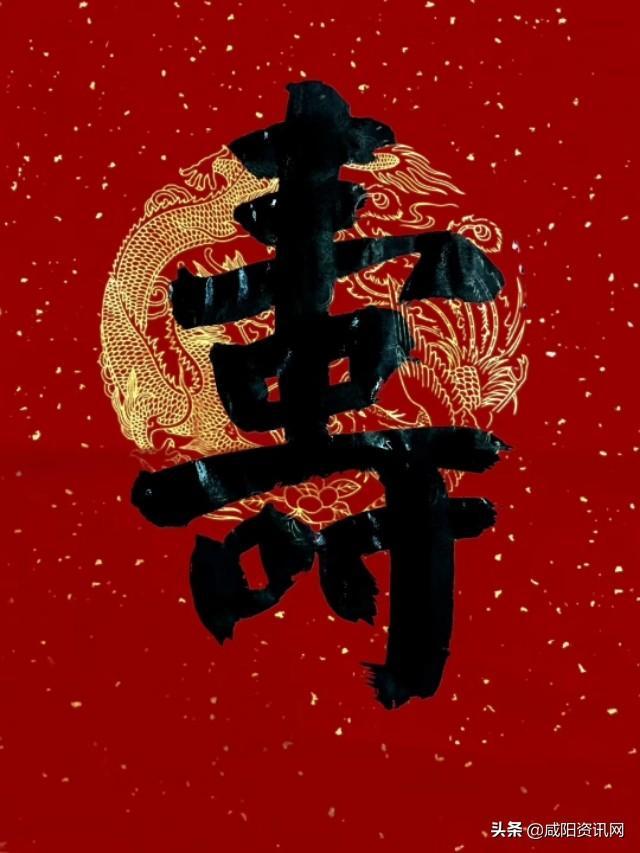 中书协会员杨智敏书法作品