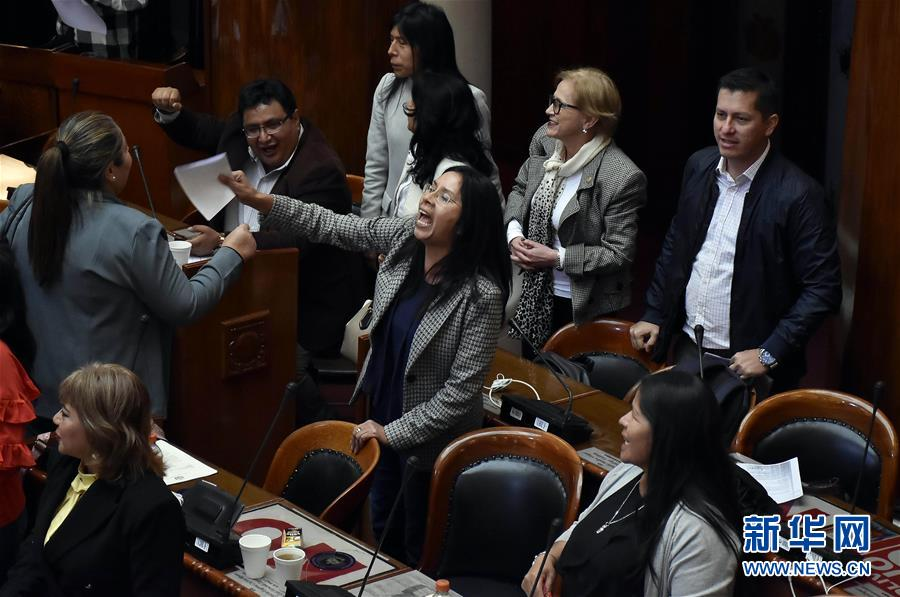 玻利维亚立法大会批准莫拉莱斯辞职