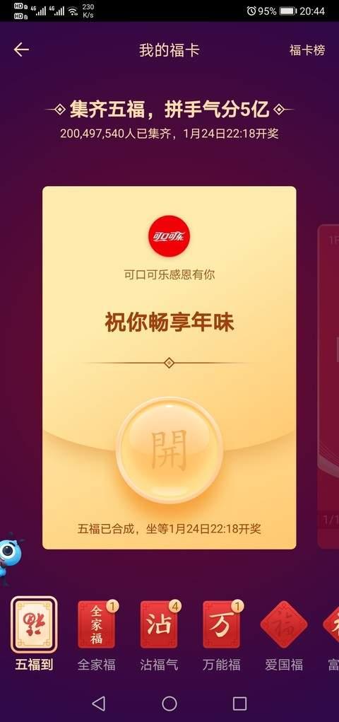 http://www.110tao.com/dianshangjinrong/144725.html