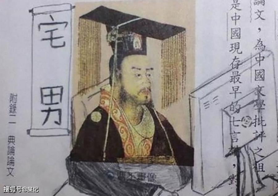 """学生课本涂鸦,秦始皇变成了头号""""大宅男"""",忽必烈被媳妇打哭!"""