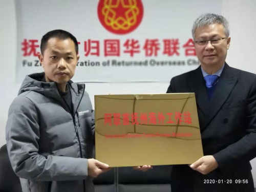 江西抚州第二家海外工作站正式授牌