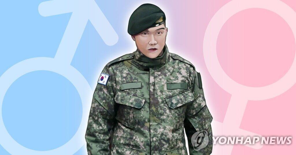 韩国一名军官被要求退伍 因服役期间做变性手术