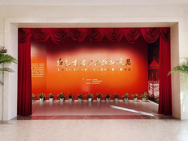 """走进""""红色电波中的领袖风范——毛泽东同志香山时期发布电报手稿专题展览""""图片"""
