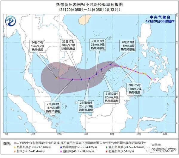 热带低压已移入南海,或发展为今年第23号台风!图片