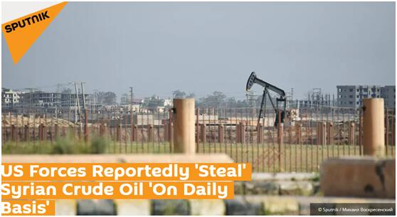 """不是第一次!俄媒爆料:美国军队""""偷""""叙利亚石油"""