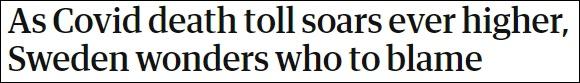 """谁该对抗疫失败负责?瑞典首相、专家都在""""甩锅"""""""