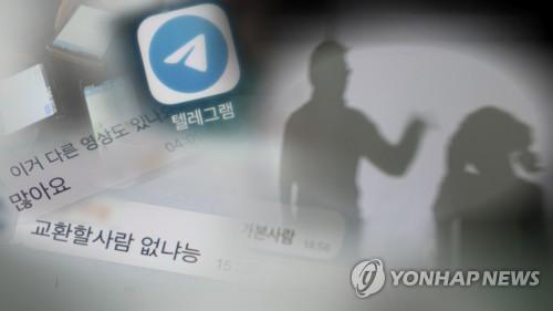 """非法传播""""N号房""""色情影像制品 韩国僧侣被判6年"""