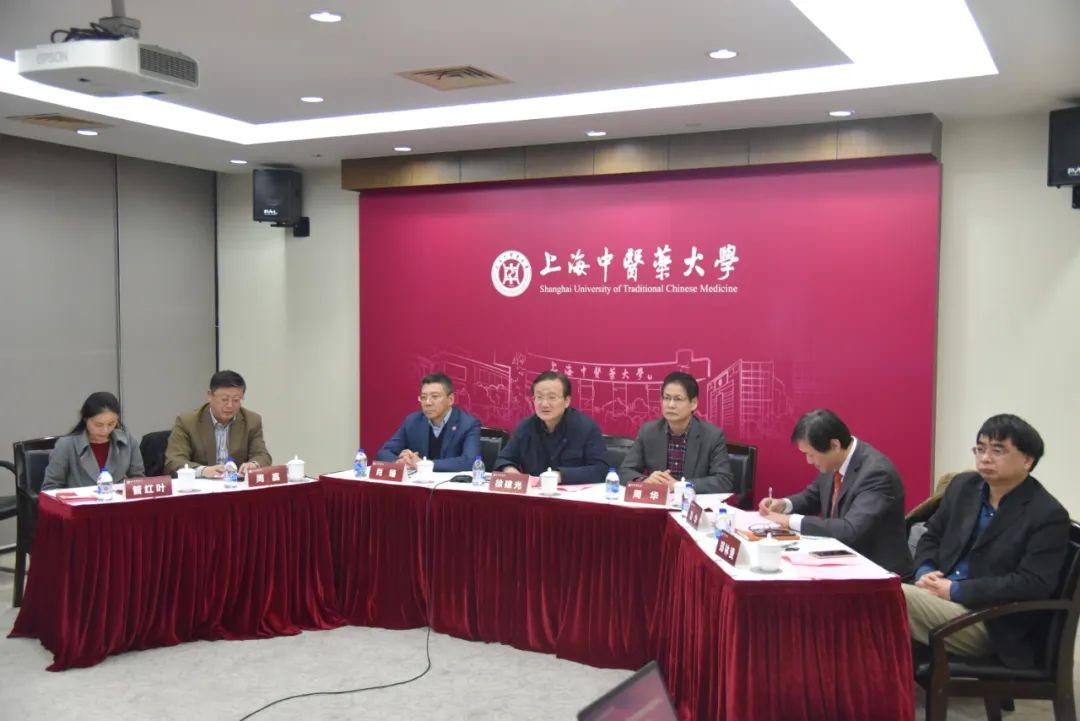 新闻   上海中医药大学海外中医药中心工作交流会召开图片