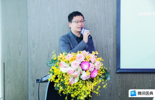 腾讯医疗副总裁黄磊发表致辞