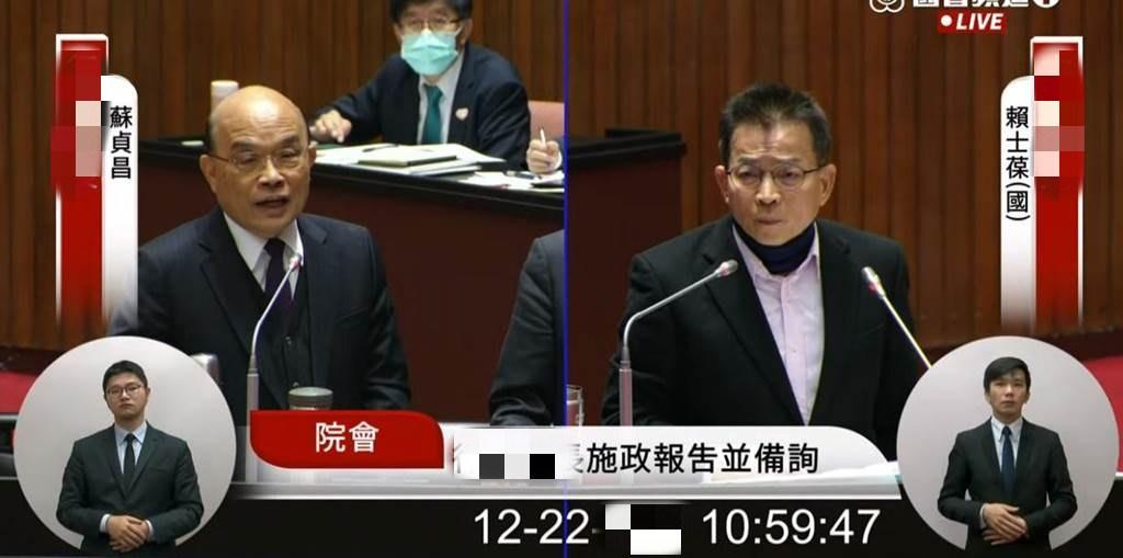 """台""""立法院""""上演""""拍桌大战"""",苏贞昌和""""蓝委""""就""""莱猪""""议题发生口角图片"""