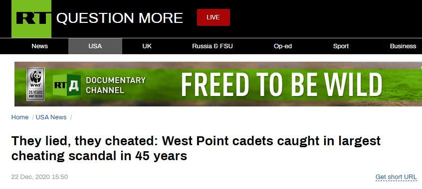 致敬校友蓬佩奥?美国西点军校被曝严重作弊丑闻