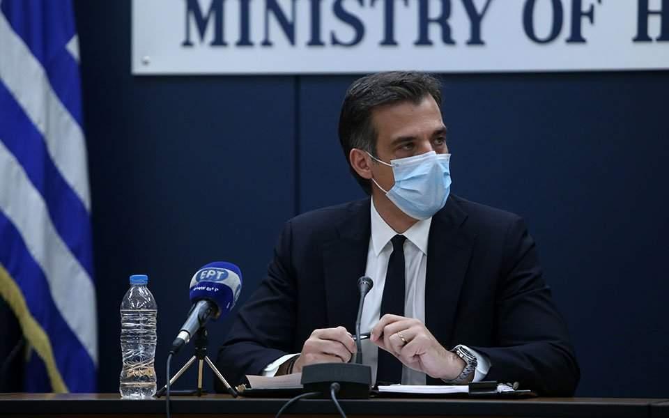 希腊12月27日开启首轮新冠疫苗接种