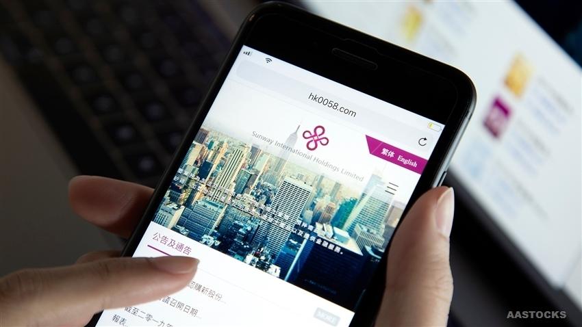 新威国际(00058.HK)出售EHang持股 变现319万