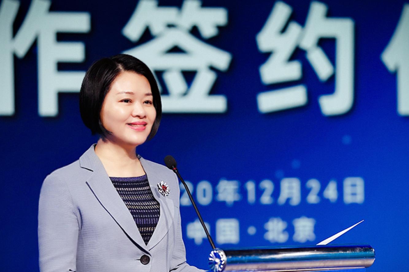 新华网与外交学院开展深度合作 助力新时代外交人才跨界培养