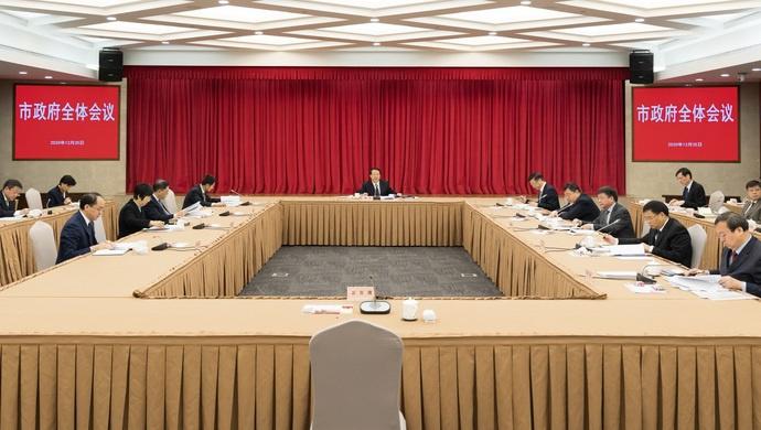 市政府全体会议上,上海市长要求强化人物同防,做好重大活动重点场所疫情防控图片