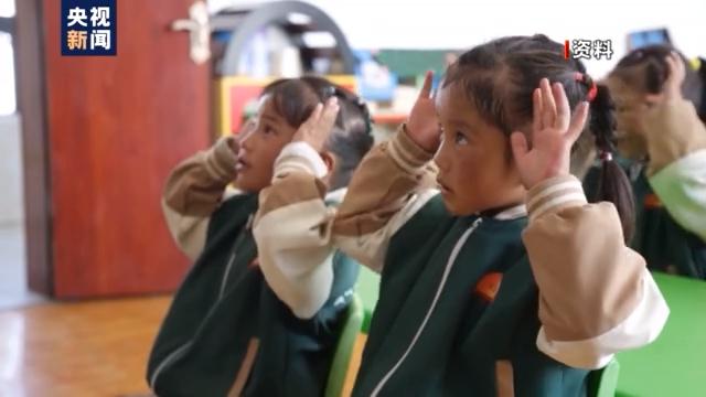 迎来发展黄金期!西藏学前教育基本普及 毛入园率超87%图片