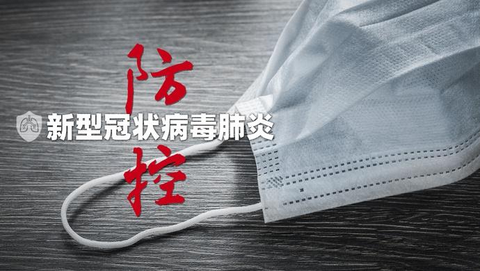 北京顺义新增2例确诊,不排除进一步发现病例的可能图片