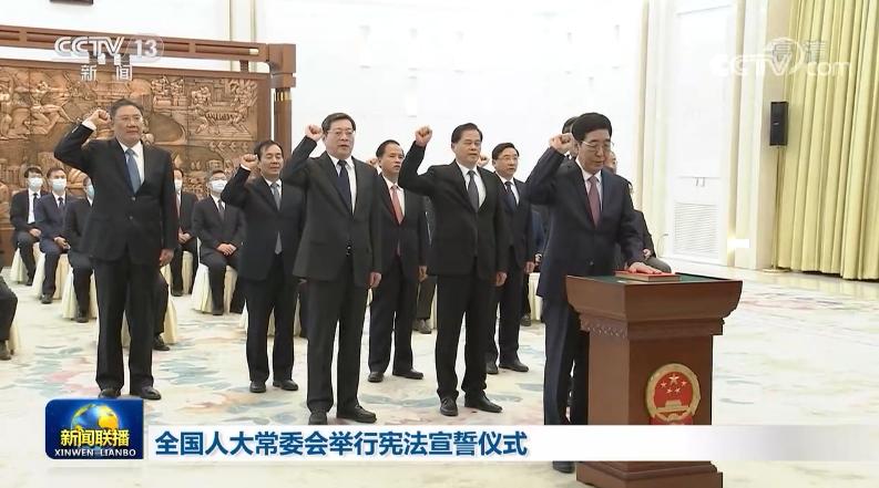 陈豪、孙志刚、杜家毫、刘赐贵、巴音朝鲁、于伟国的新职务图片