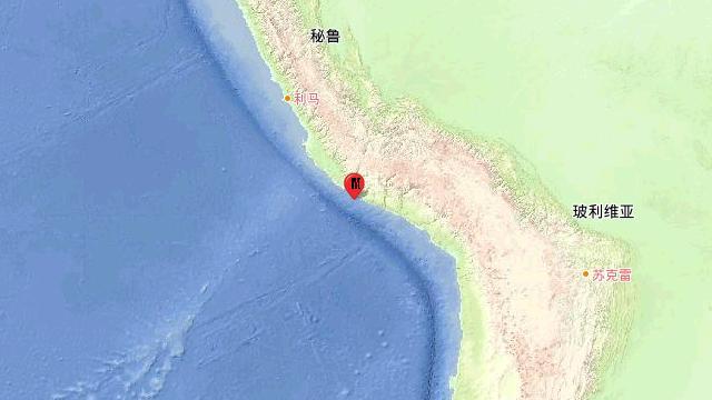 秘鲁沿岸近海发生5.5级地震