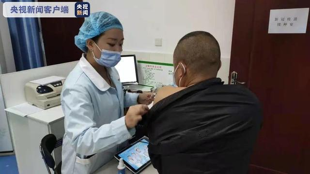 四川攀枝花市启动新冠疫苗接种工作 首批设置16个疫苗接种点图片