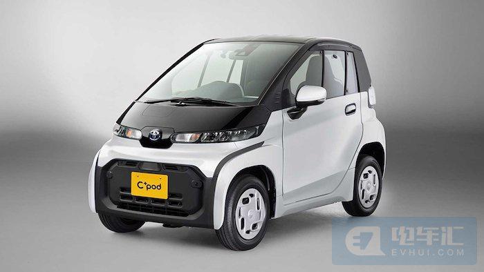 丰田推出纯电动微型车C+pod 续航150km