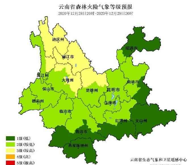 注意森林防火!云南大理、丽江多地森林火险气象等级高图片