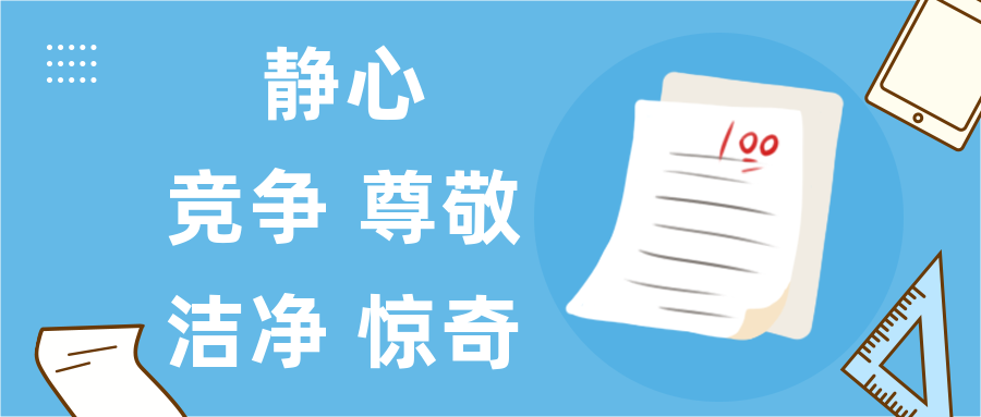 """@全体石大人 面对即将到来的考试周,我想""""jingjing"""