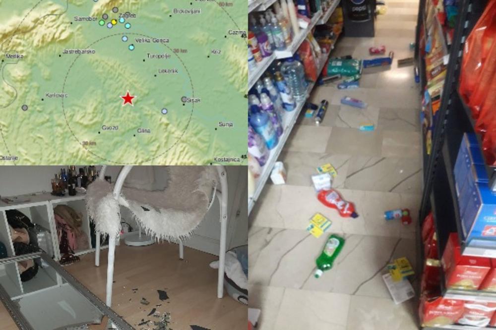 克罗地亚发生里氏5.0级地震 暂无人员伤亡报告