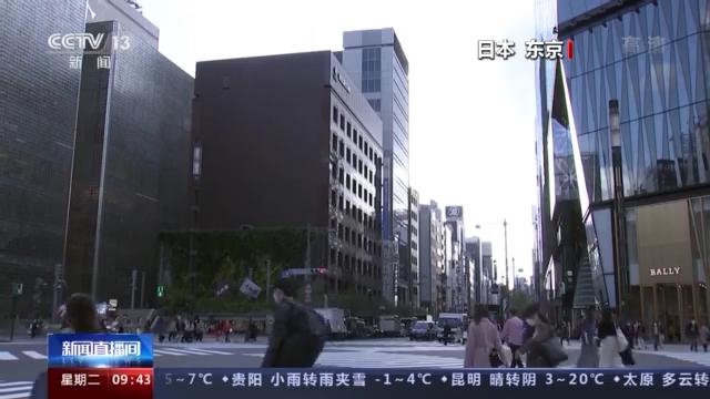 日媒称外相后援机构1.2亿日元用途不明
