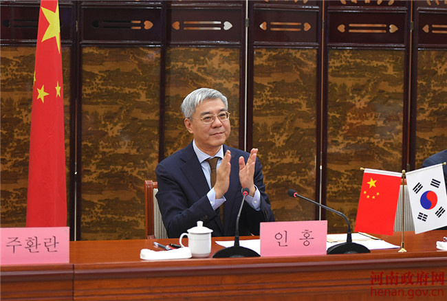 河南省与韩国庆尚北道召开纪念结好25周年特别视频会议 尹弘出席
